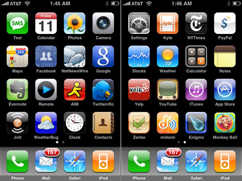 echeng-iphone-application-screenshots